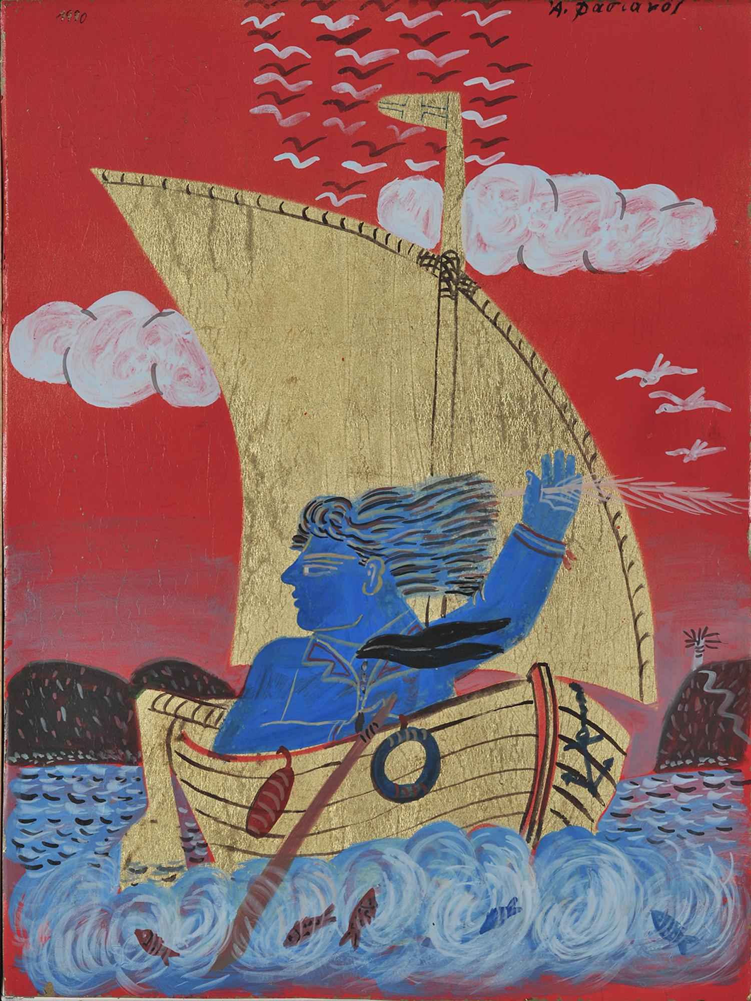 Fasianos Alekos-Boatman