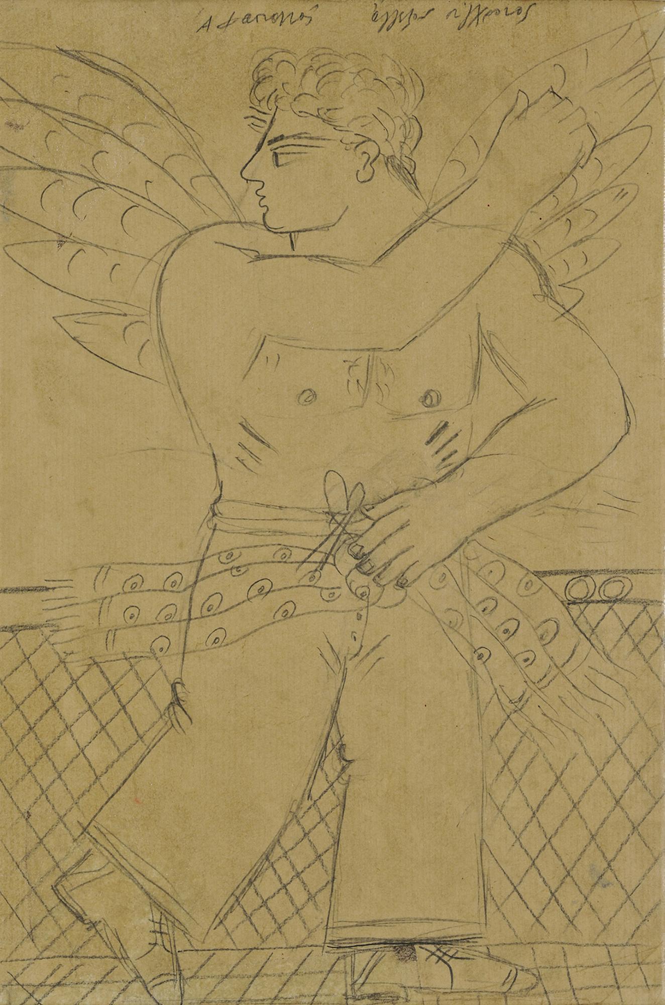 Fasianos Alekos-Άγγελος σύγχρονος