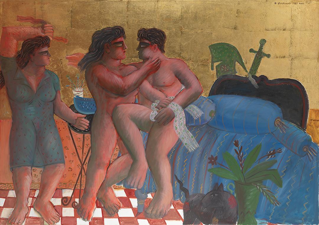 Fasianos Alekos-Circe and Ulysses