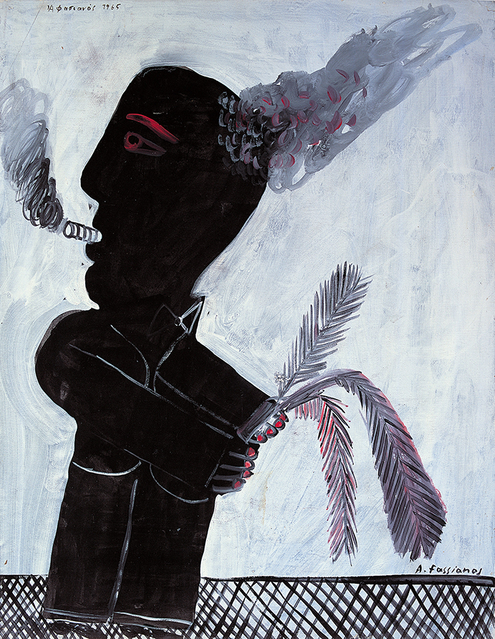 Fasianos Alekos-Palm trees and smoker