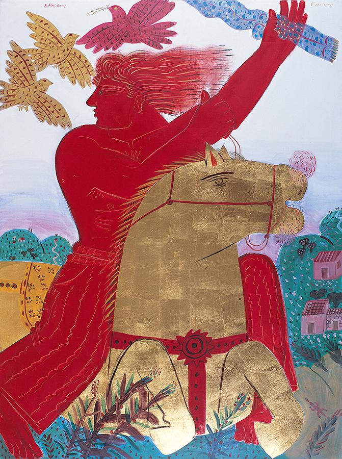 Fasianos Alekos-Golden Horse Riding
