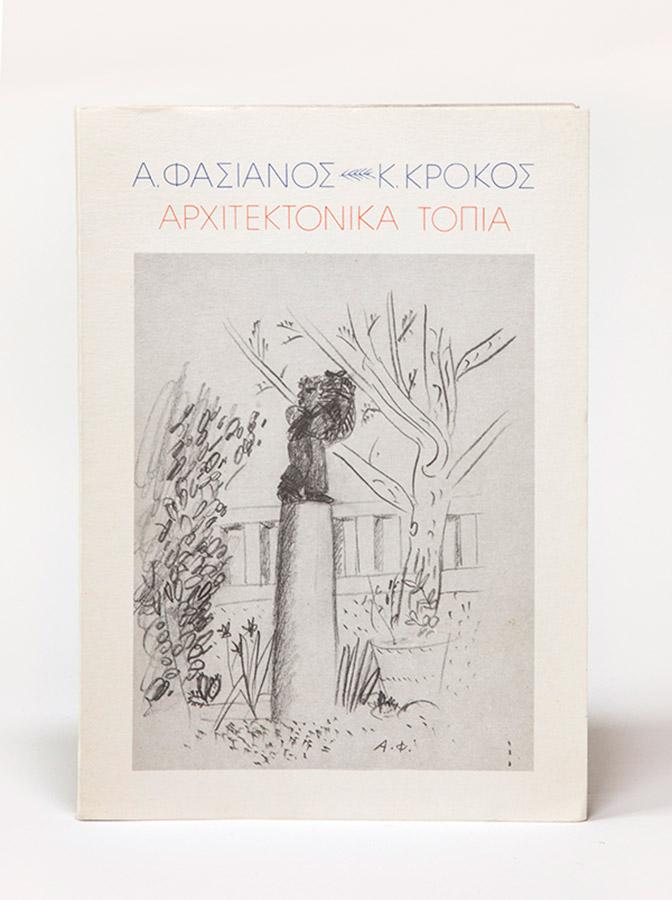 Fasianos Alekos-Architectural landscapes