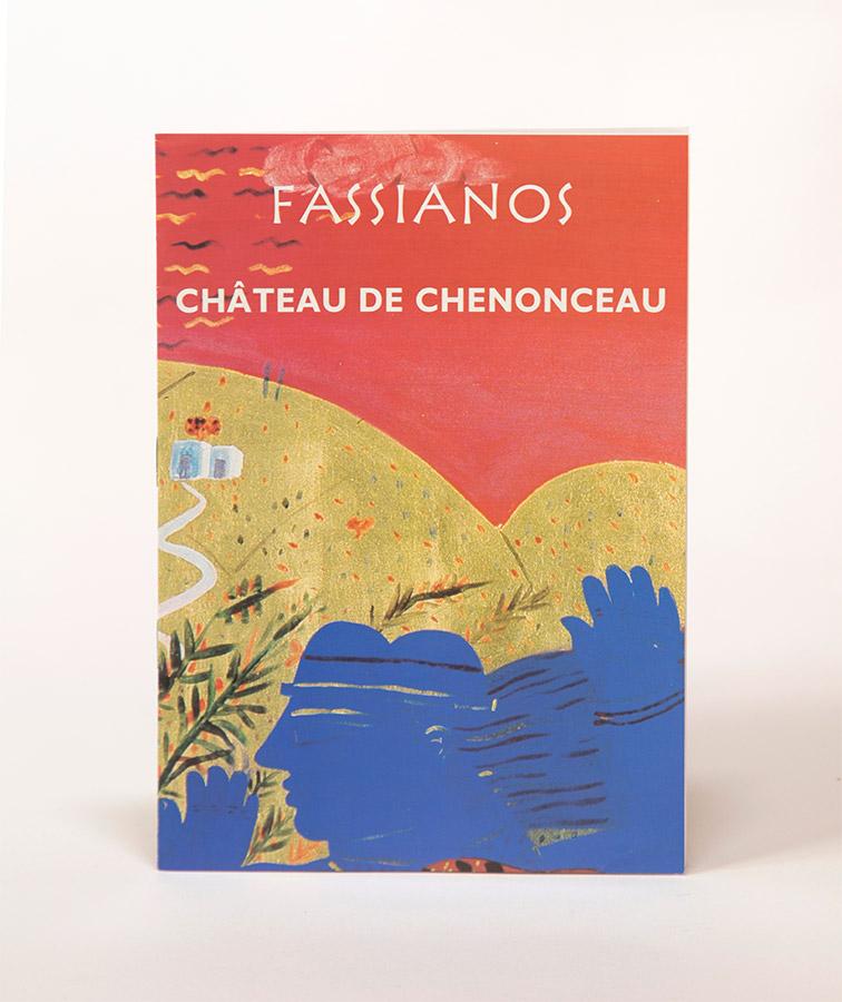 Fasianos Alekos-Έντυπος καταλογος ατομικης εκθεσης στο Chateau De Chenoceau