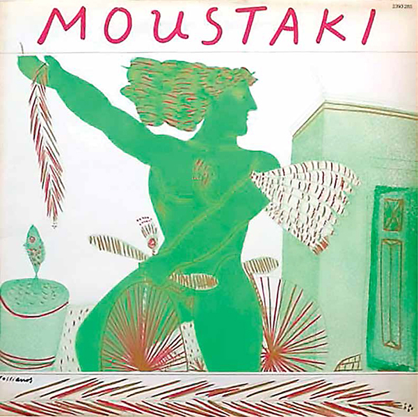 Fasianos Alekos-Georges Moustaki illustrated cover