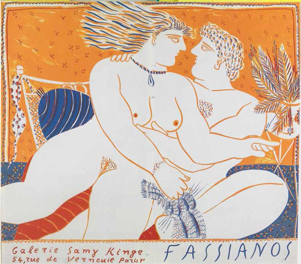 Fasianos Alekos-Exhibition in Paris