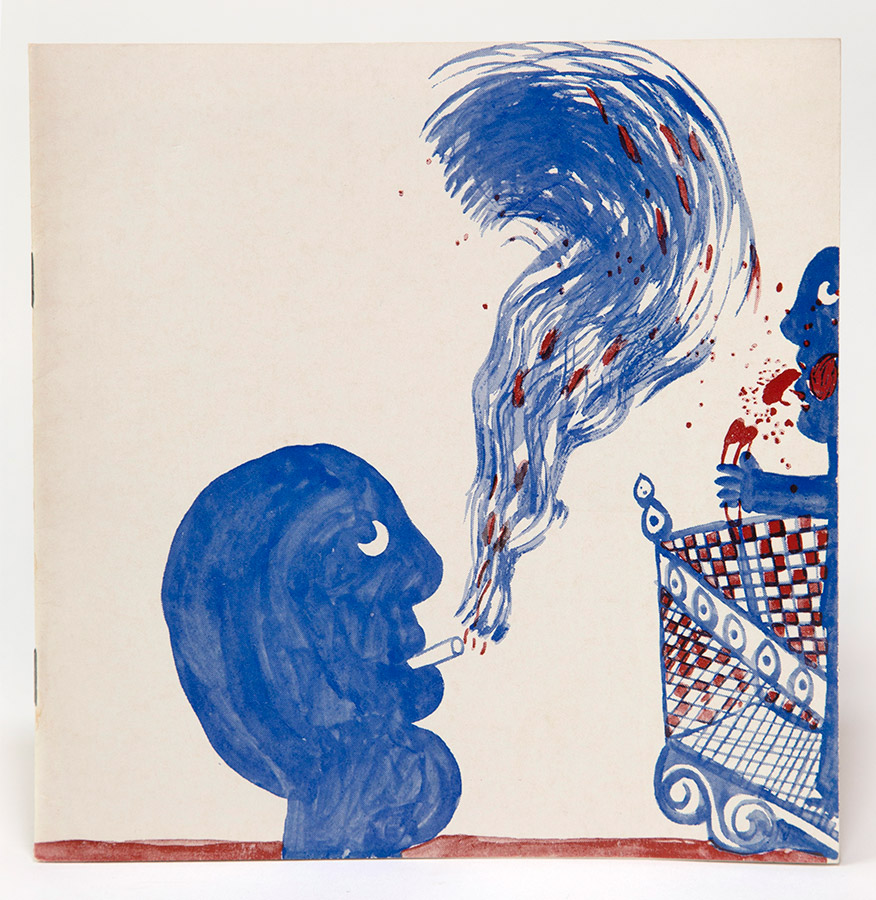 Fasianos Alekos-Έντυπος καταλογος της πρωτης ατομικης εκθεσης στο Παρισι στην γκαλερι 3+2