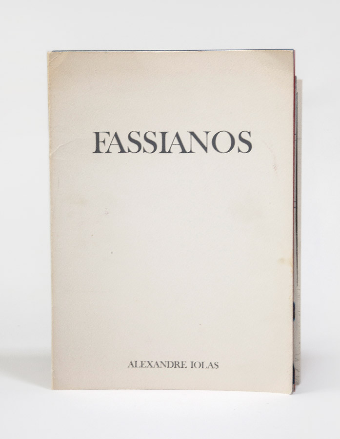 Fasianos Alekos-Έντυπος καταλογος ατομικης εκθεσης στην γκαλερι Ιολας