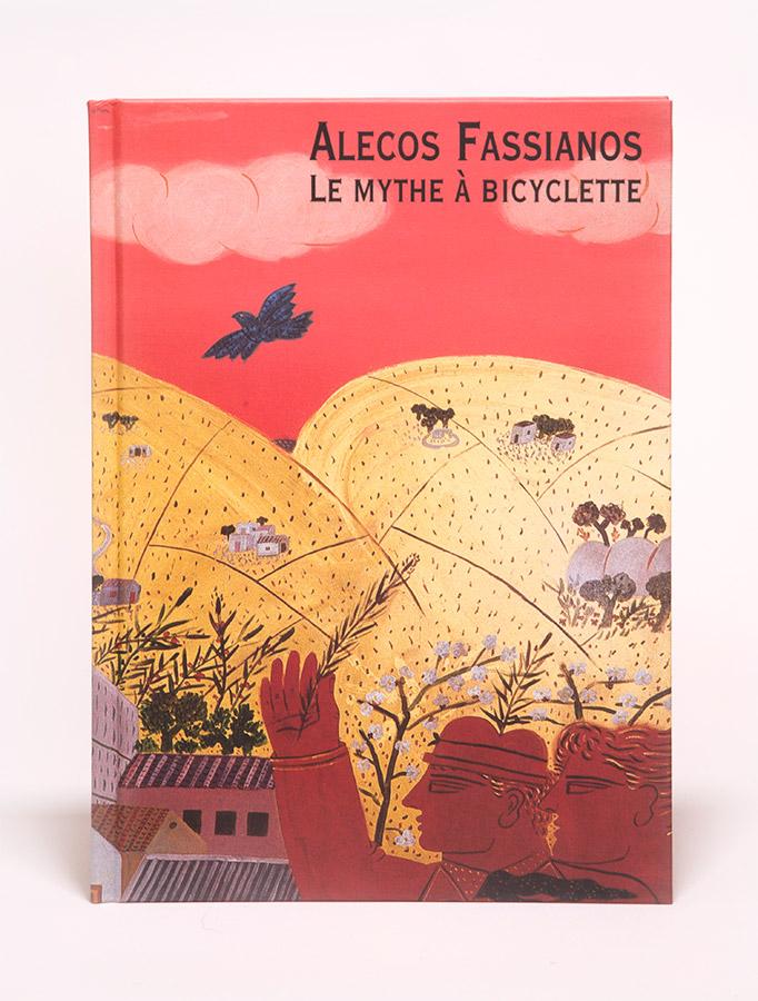 Fasianos Alekos-Έντυπος καταλογος ατομικης εκθεσης στο Παρισι
