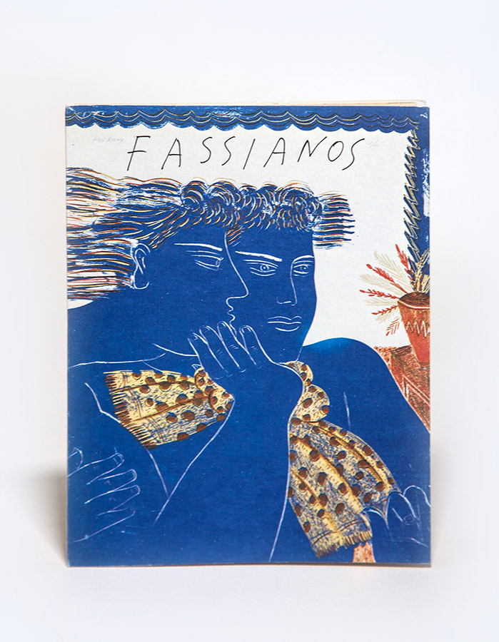 Fasianos Alekos-Έντυπη προσκληση εκθεσης στο Παρισι